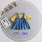 DRESS - 171 - 363 - YELLOW