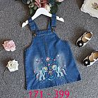 OVERALL - 171 - 399