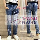 PANTS - TEENAGER - 181 - 233